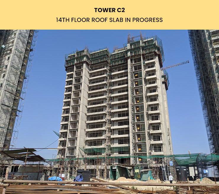 Tower C2